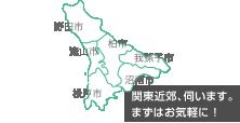 柏・松戸・東葛地区のガイナ施工・塗装はセンワにお任せ下さい!